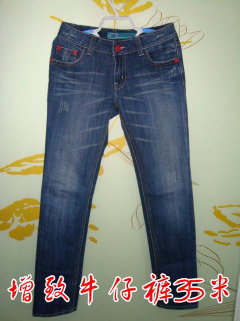 陈列台裤子叠法 男装裤子叠法陈列图片 裤子样品陈列花样-孔雀蓝裤