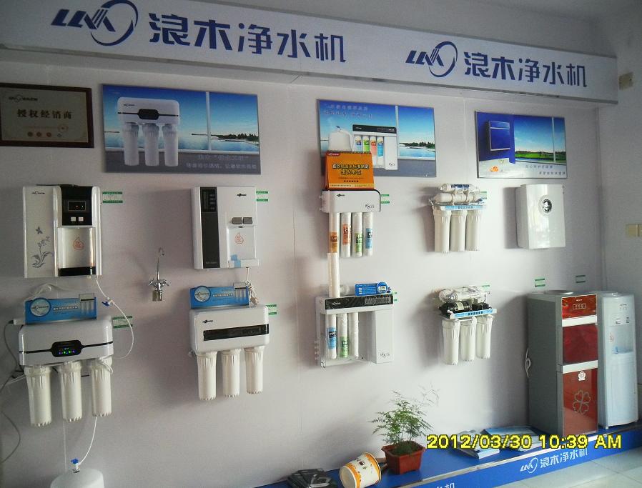 浪木饮水机,净水处理机,九阳豆浆机