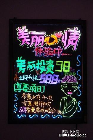 手写荧光板广告版 多种色彩模式 传统pop海报/x展架升级换代啦