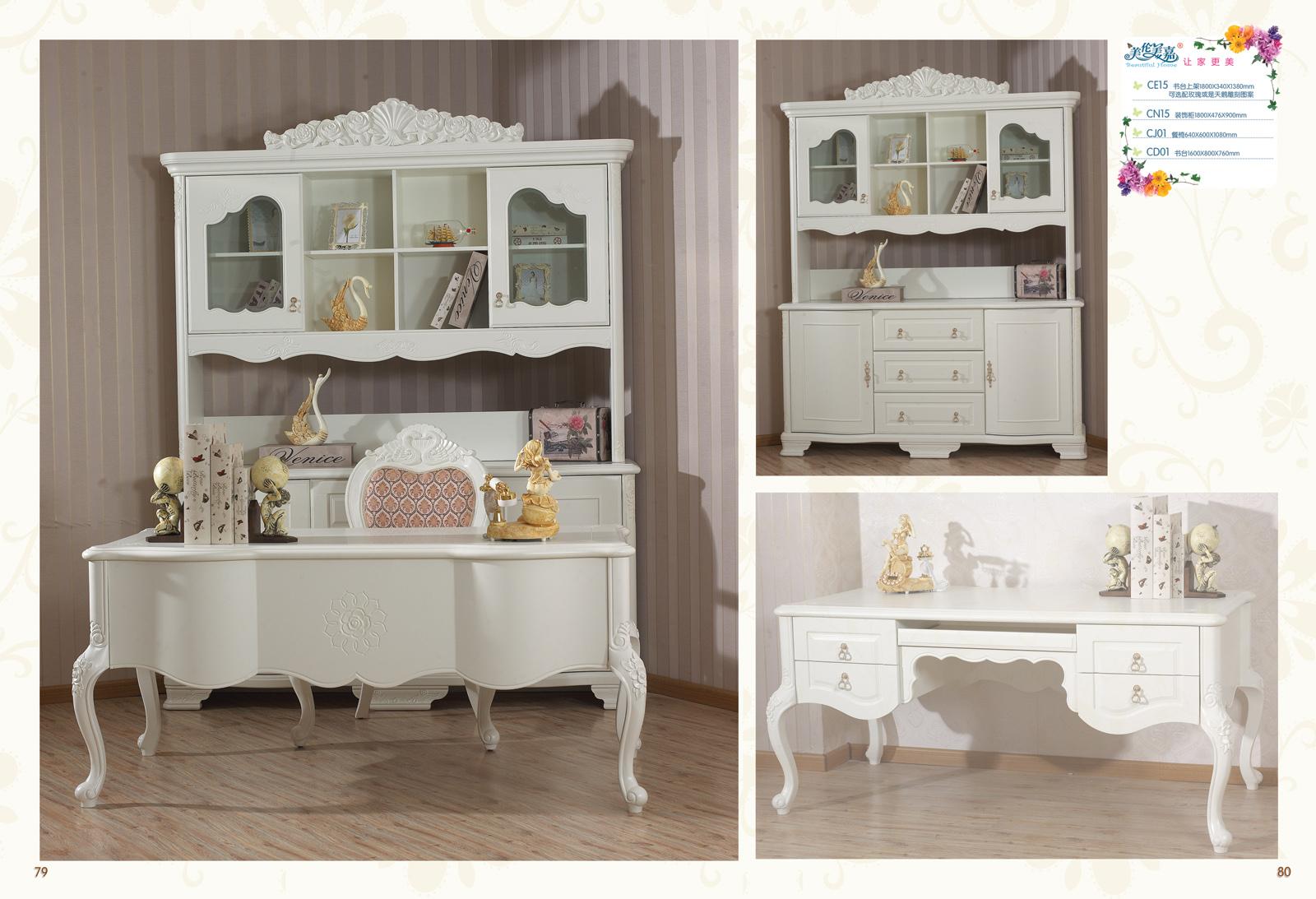 小美式儿童家具
