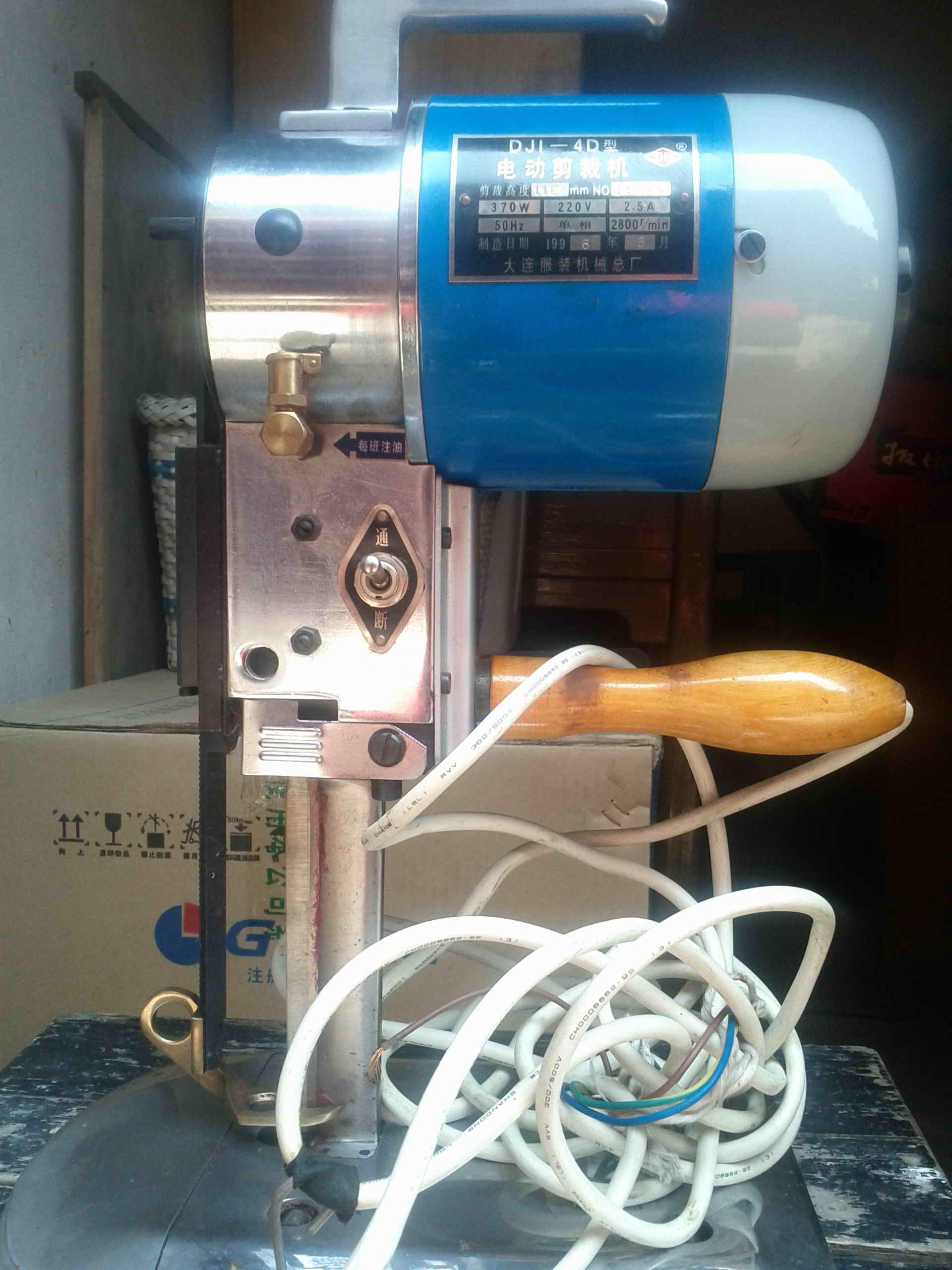 出售电动裁剪机一台