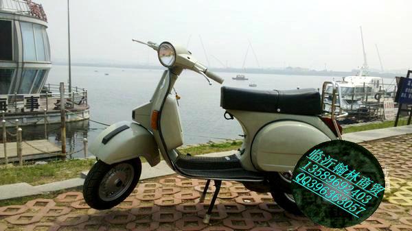 电动车 摩托 摩托车 600_337