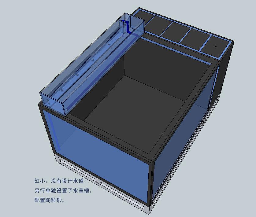 鱼缸过滤系统设计图片展示