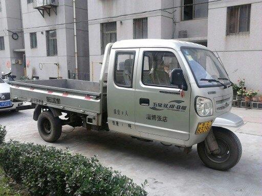 转让二手柴油三轮汽车 - 我要买车/团购 - 淄博旮旯论坛 - Powered by Discuz!