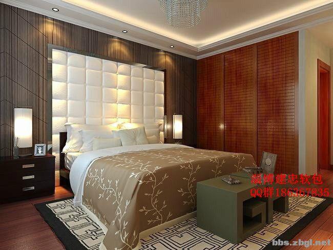 背景墙 房间 家居 酒店 设计 卧室 卧室装修 现代 装修 650_488