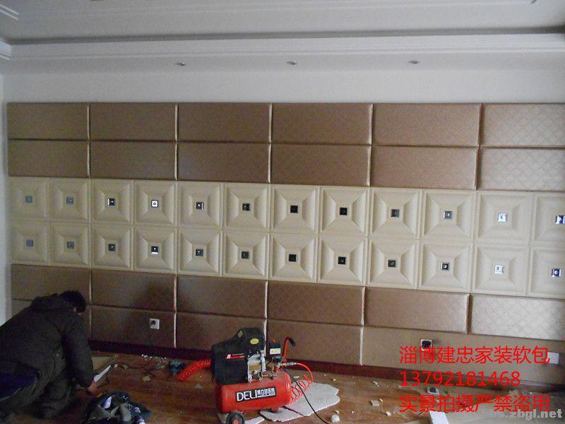 淄博建忠家装突破底限直面客户,承接家庭软包 影视墙 床头 高清图片