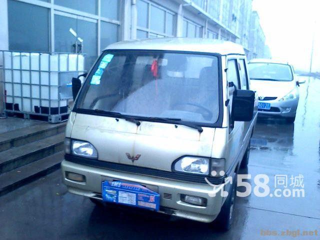 柳州五菱小货车出售