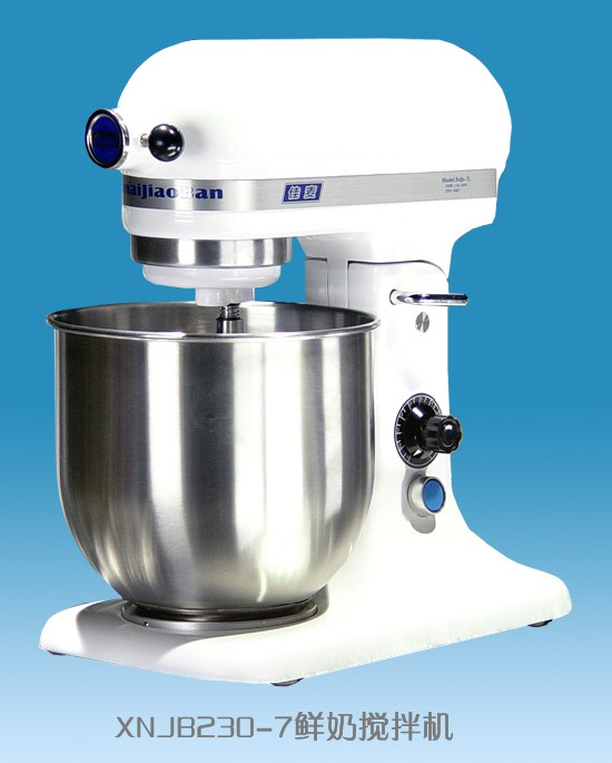 鲜奶搅拌机优惠热卖中