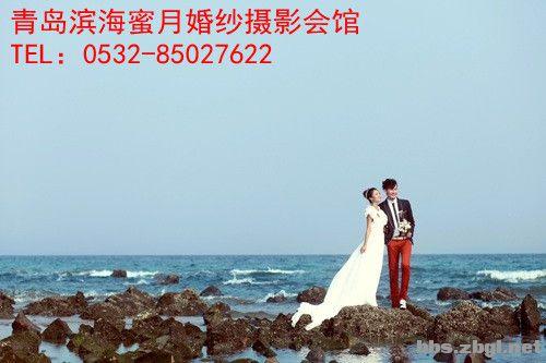 青岛滨海蜜月婚纱摄影