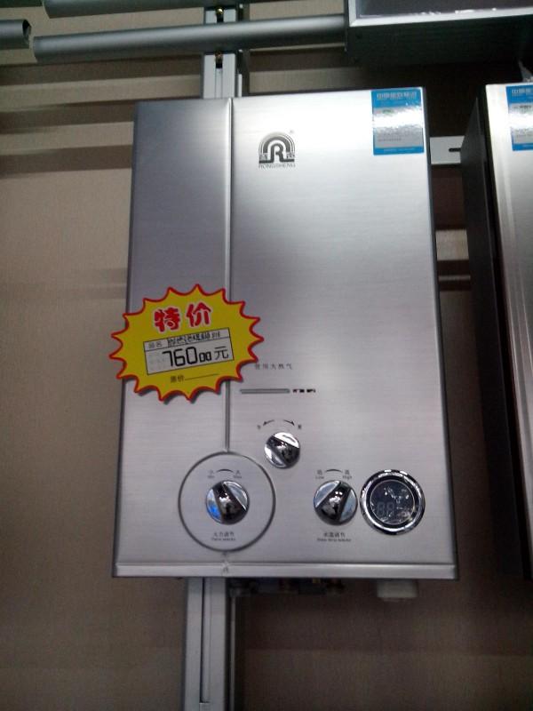 容声热水器jsq24接线图