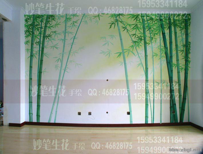 淄博手绘墙画