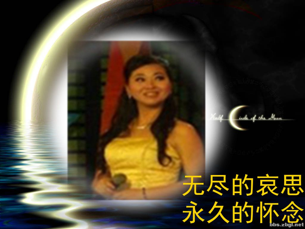 恩施著名女歌手张姝妮纪念馆