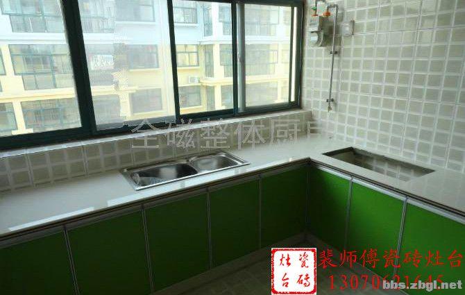 淄博裴師傅 瓷磚灶臺櫥柜 優點 價格 制作過程 - 裝修