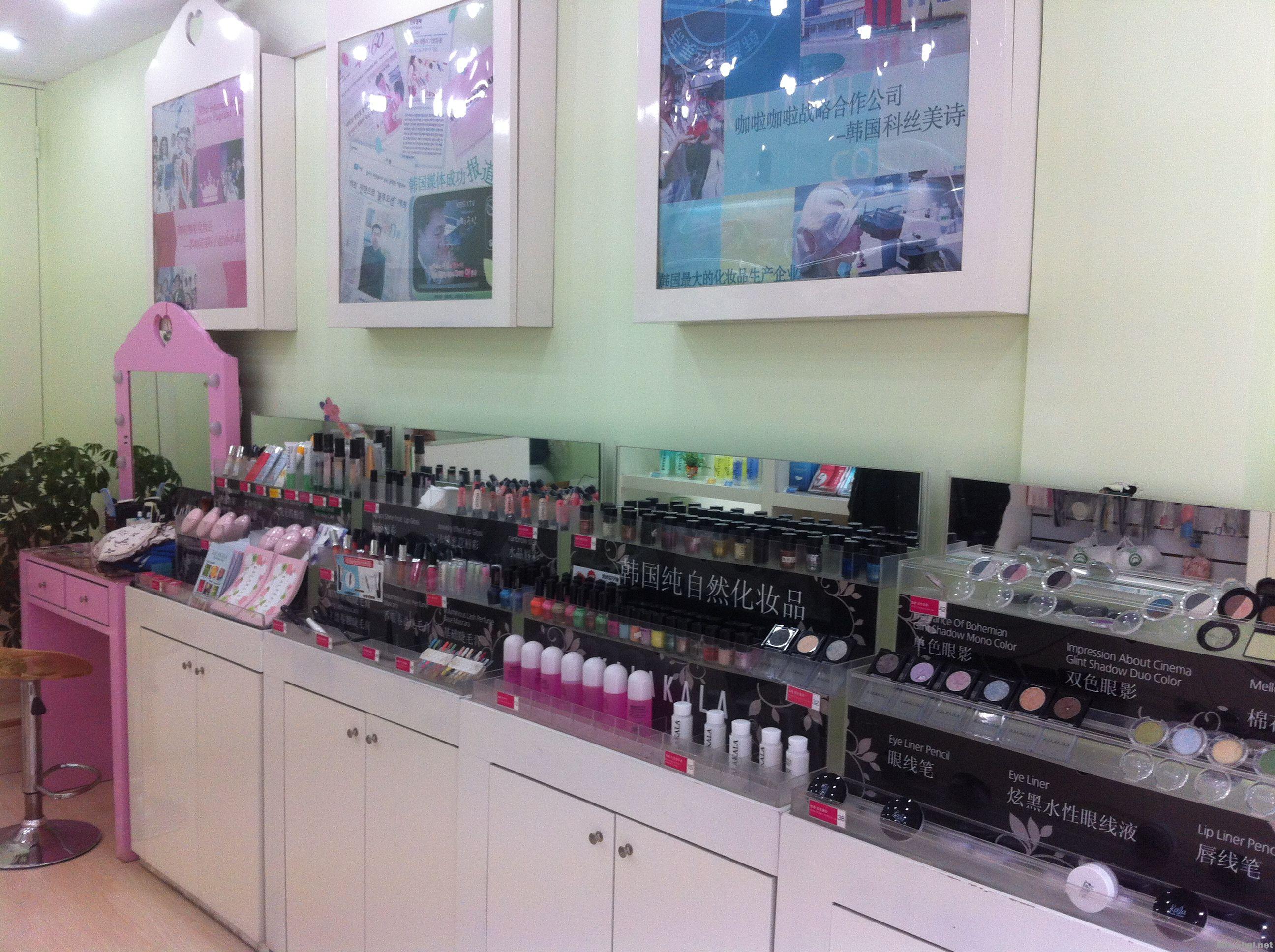 博山咖啦咖啦化妆品店招聘 高清图片