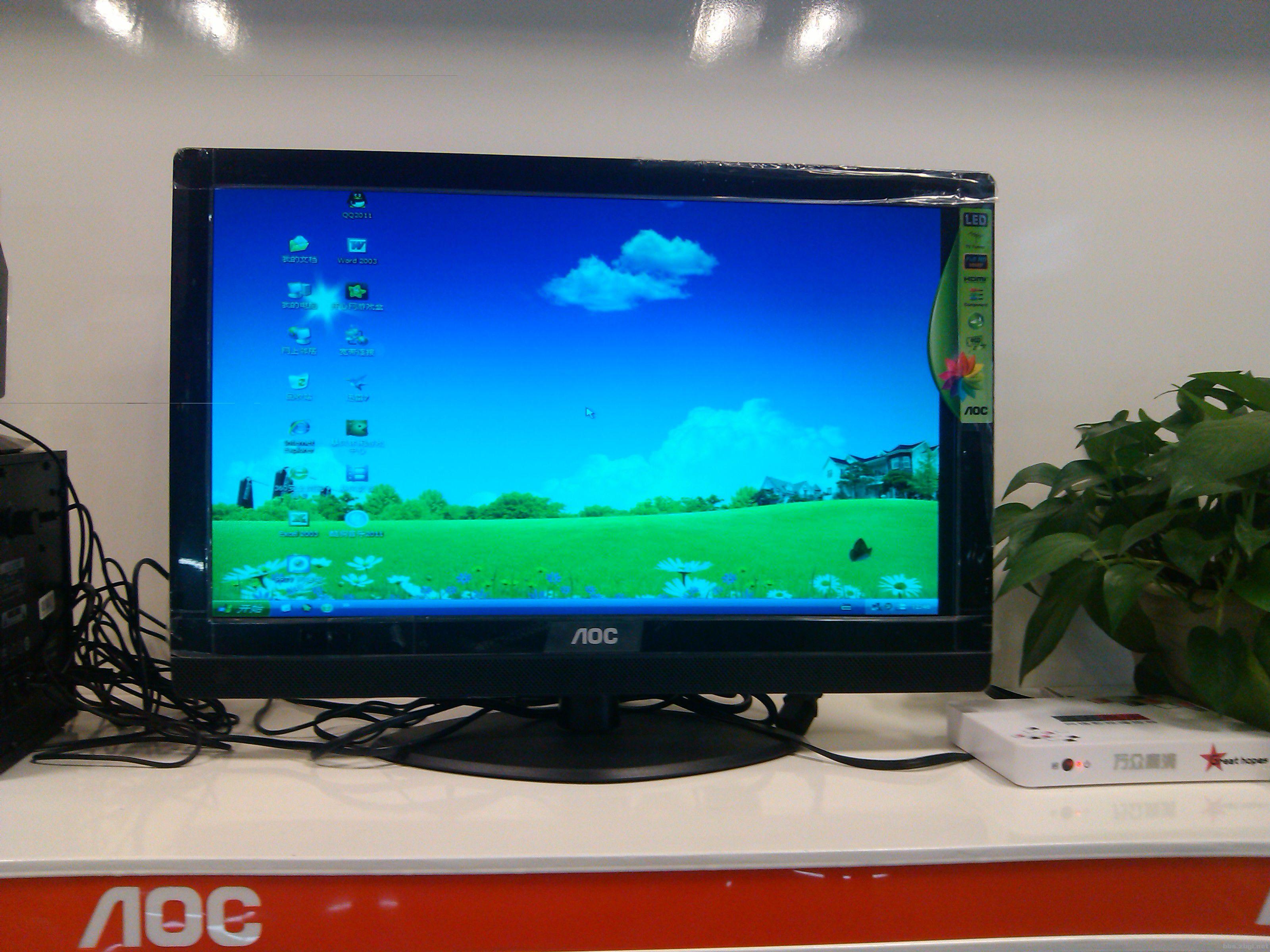 特价 促销 冠捷AOC 22液晶电视 880元
