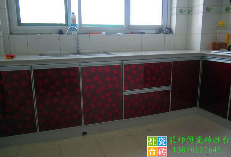 專業制作瓷磚櫥柜灶臺 - 旮旯裝修討論 - 淄博旮旯