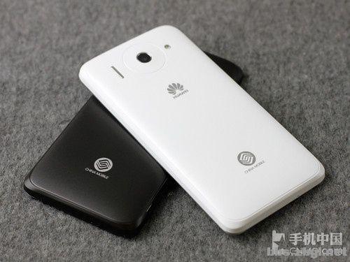 华为525四核4.5英寸大屏手机特价999