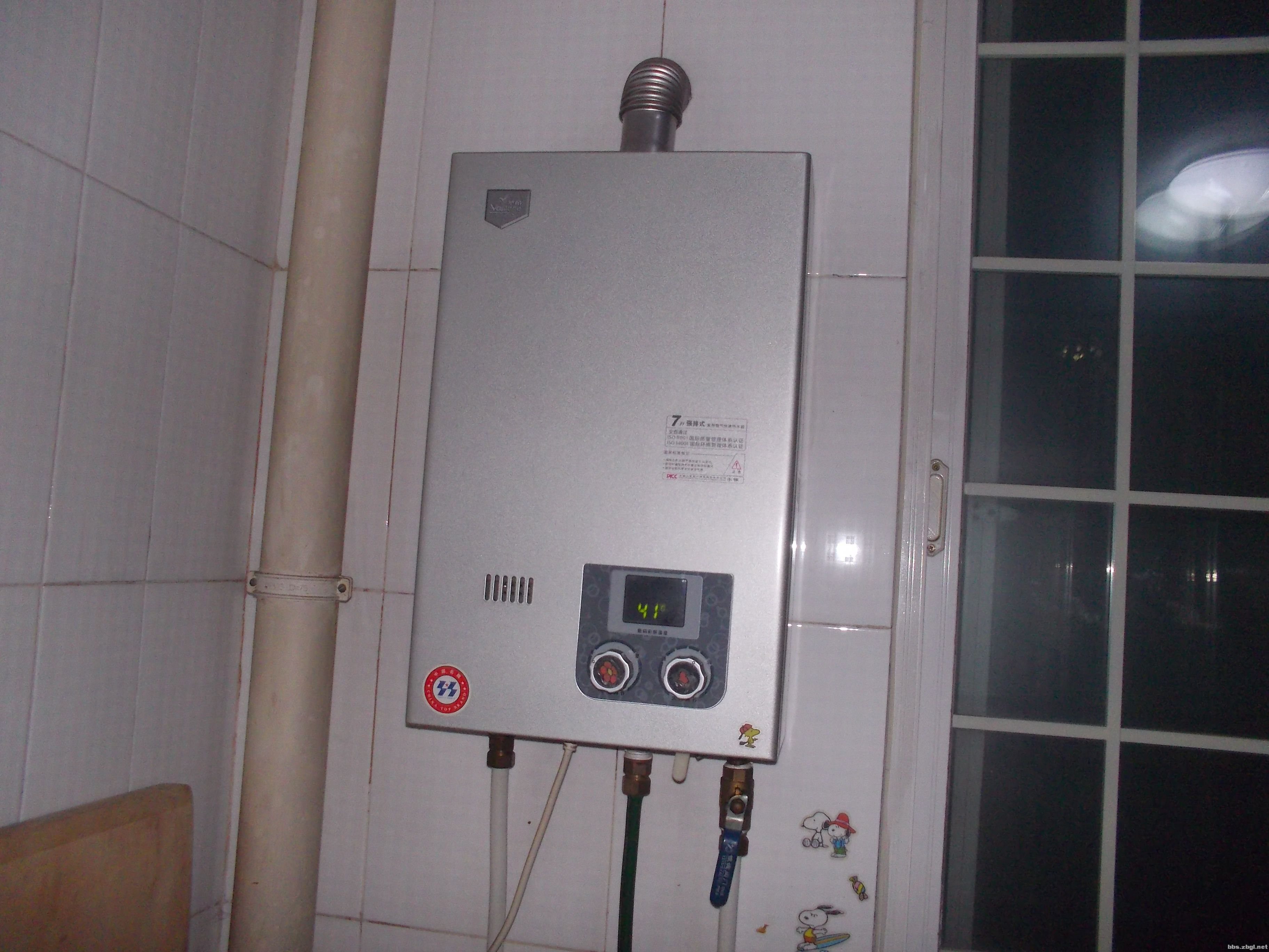 华帝燃气热水器 - 旮旯二手市场