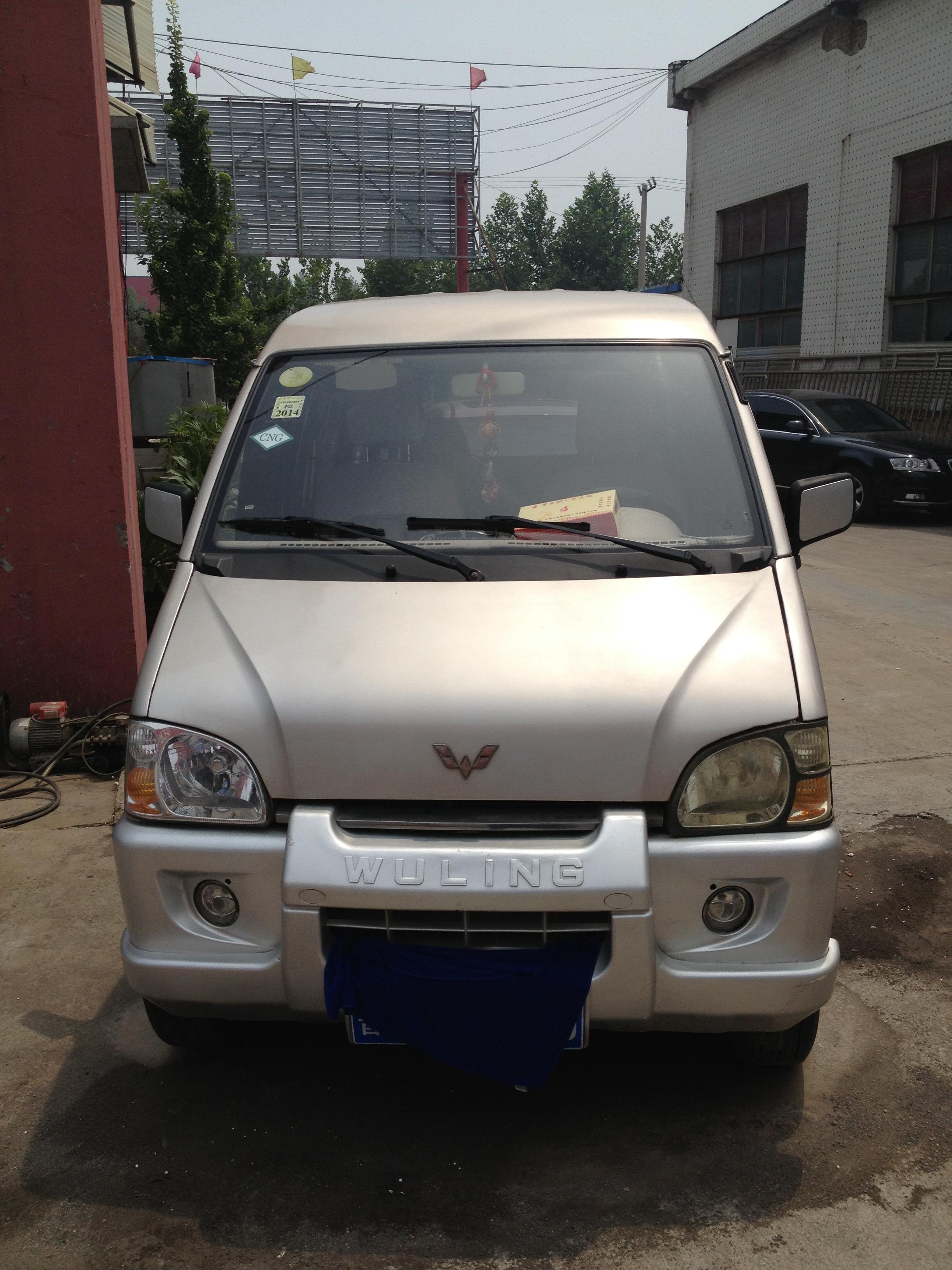 出售五菱杨光6371面包车