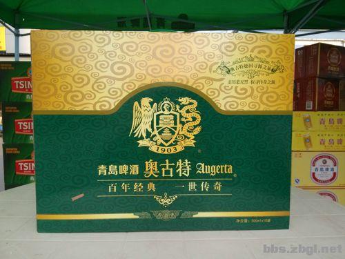 中秋节青岛扎啤淄博总经销青岛啤酒一厂礼盒出售中!