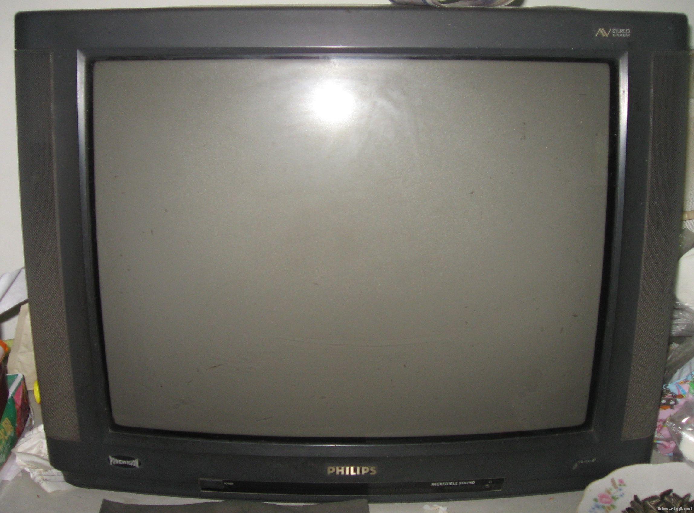 创维 电视 电视机 2296_1698