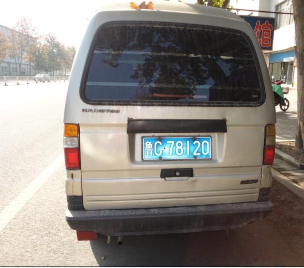 2003年松花江哈飞面包车,换车处理了图片