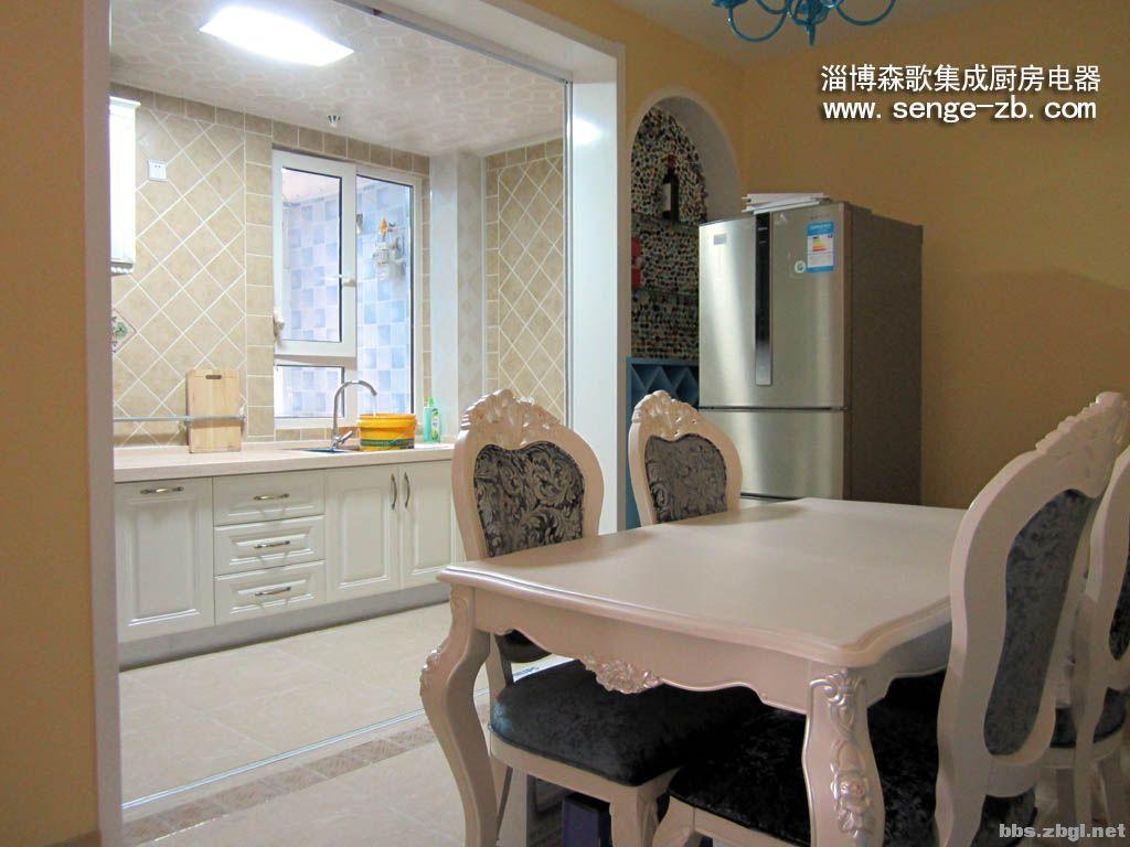 森歌集成厨房实景 简欧风格高清图片