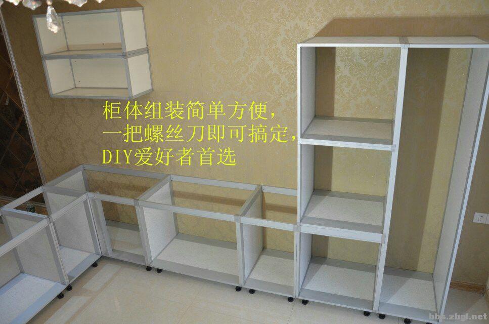 瓷砖橱柜diy - 淄博装修公司