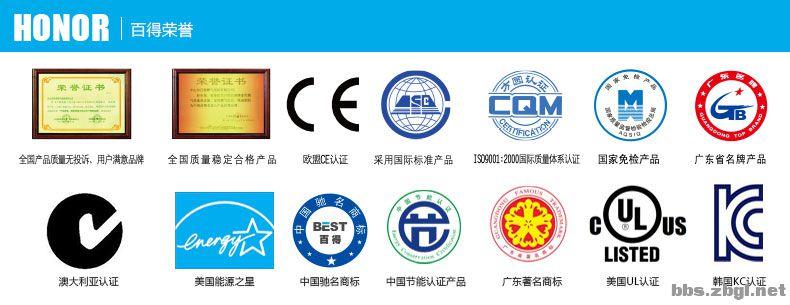 logo 标识 标志 设计 图标 790_305