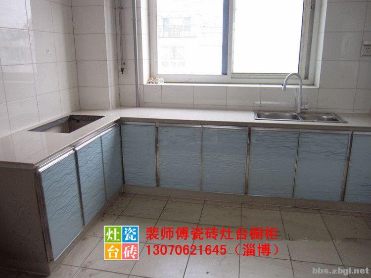 【图】裴师傅瓷砖灶台橱柜制作过程