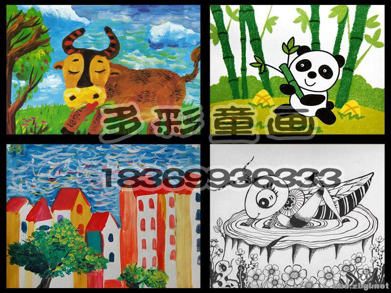 少儿创意美术 儿童绘本图书