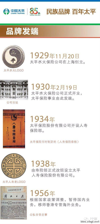 金领冠_浙江省地图高清版_浙江省金领收入标准