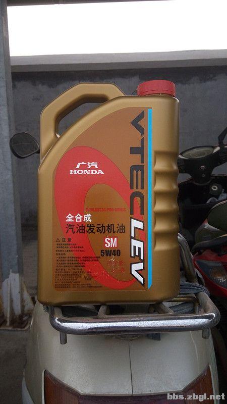 出广汽本田原厂金桶全合成机油一桶