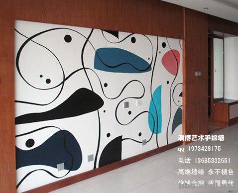上门提供专业的墙体彩绘设计方案 餐厅、幼儿园、个性会所等装饰项图片