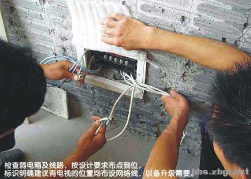检查弱电箱及线路,按设计要求布点到位,标识明确建议有电视高清图片