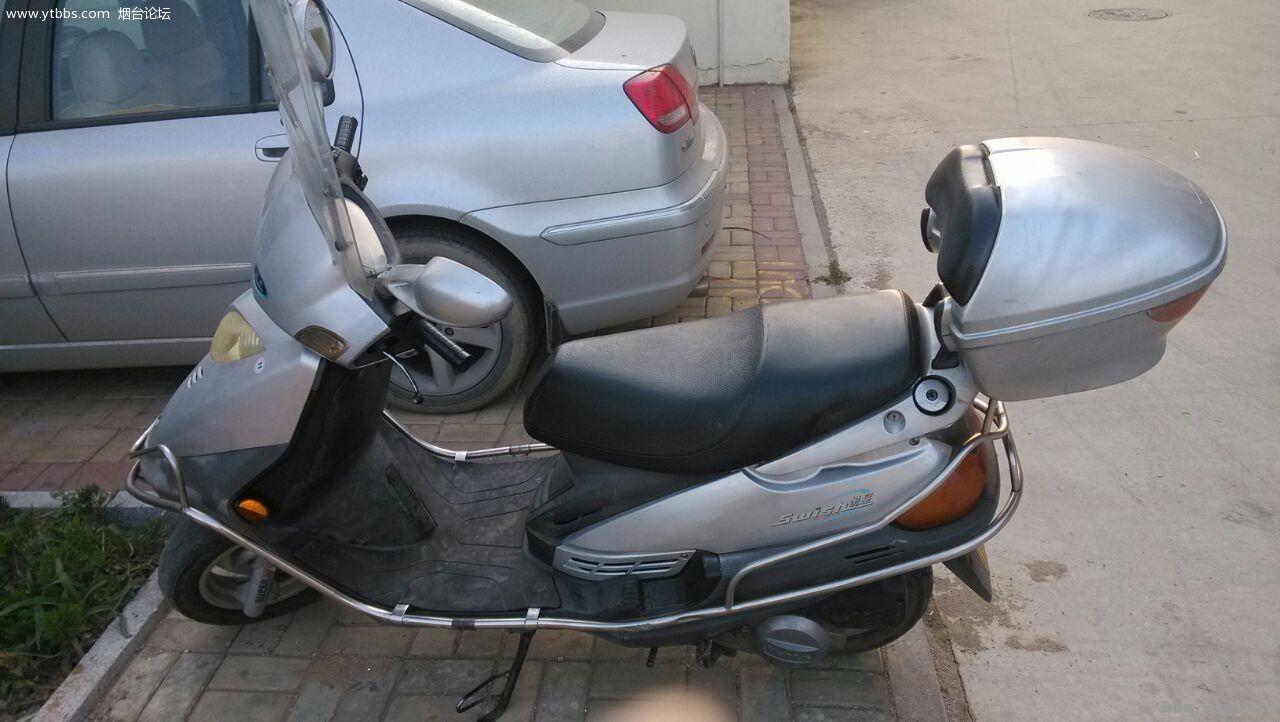 张店华侨城出售一辆豪爵悦星125踏板摩托车