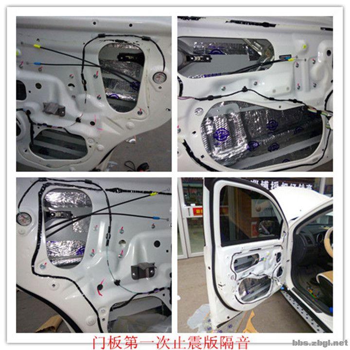 三菱劲炫改装汽车音响高清图片