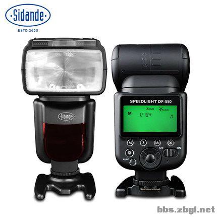 出售斯丹德DF550闪光灯单反相机闪光灯