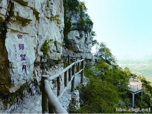 淄博淄川齐山风景区门票优惠超值!