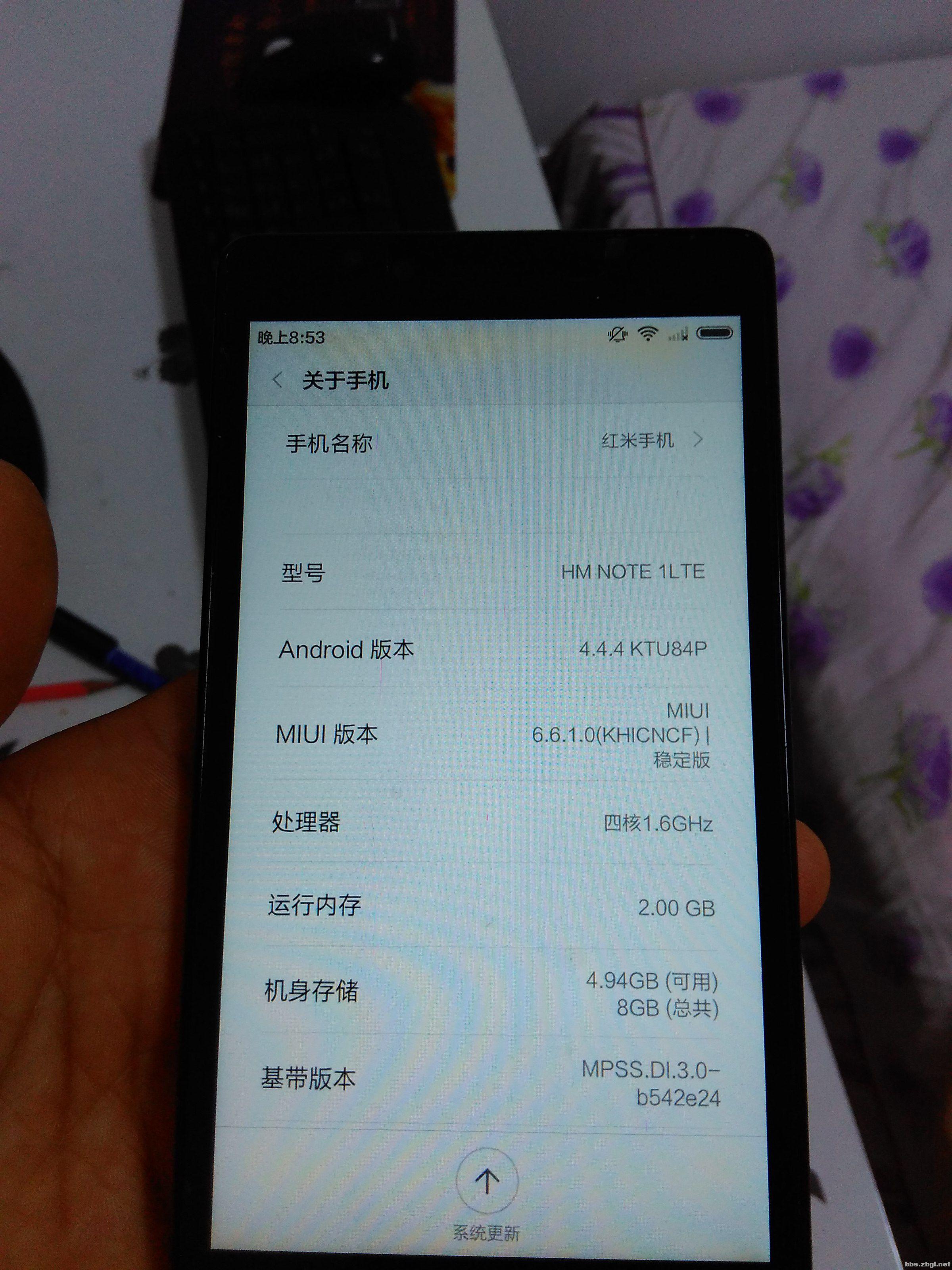 红米note移动4g单卡增强版2g运行内存420元转让