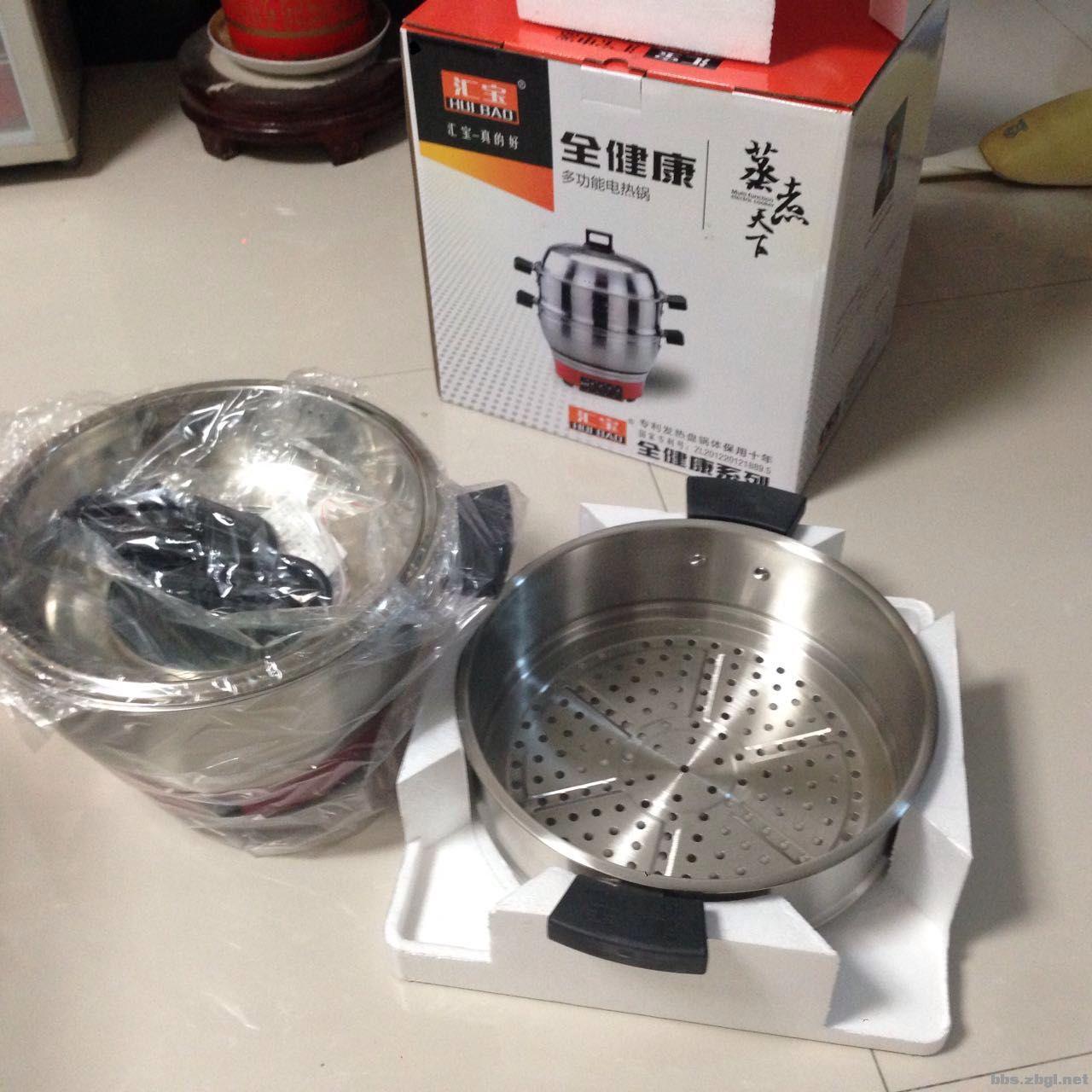 多星电压力锅,汇宝电热锅
