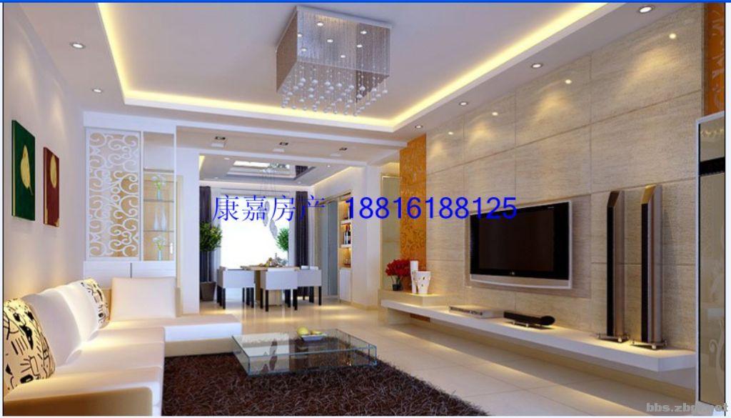 华瑞园 97平 三室两厅 简装带储 户型方正 房主急售