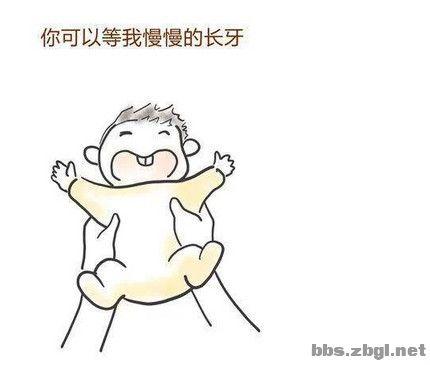 幼儿宝宝简笔画大树