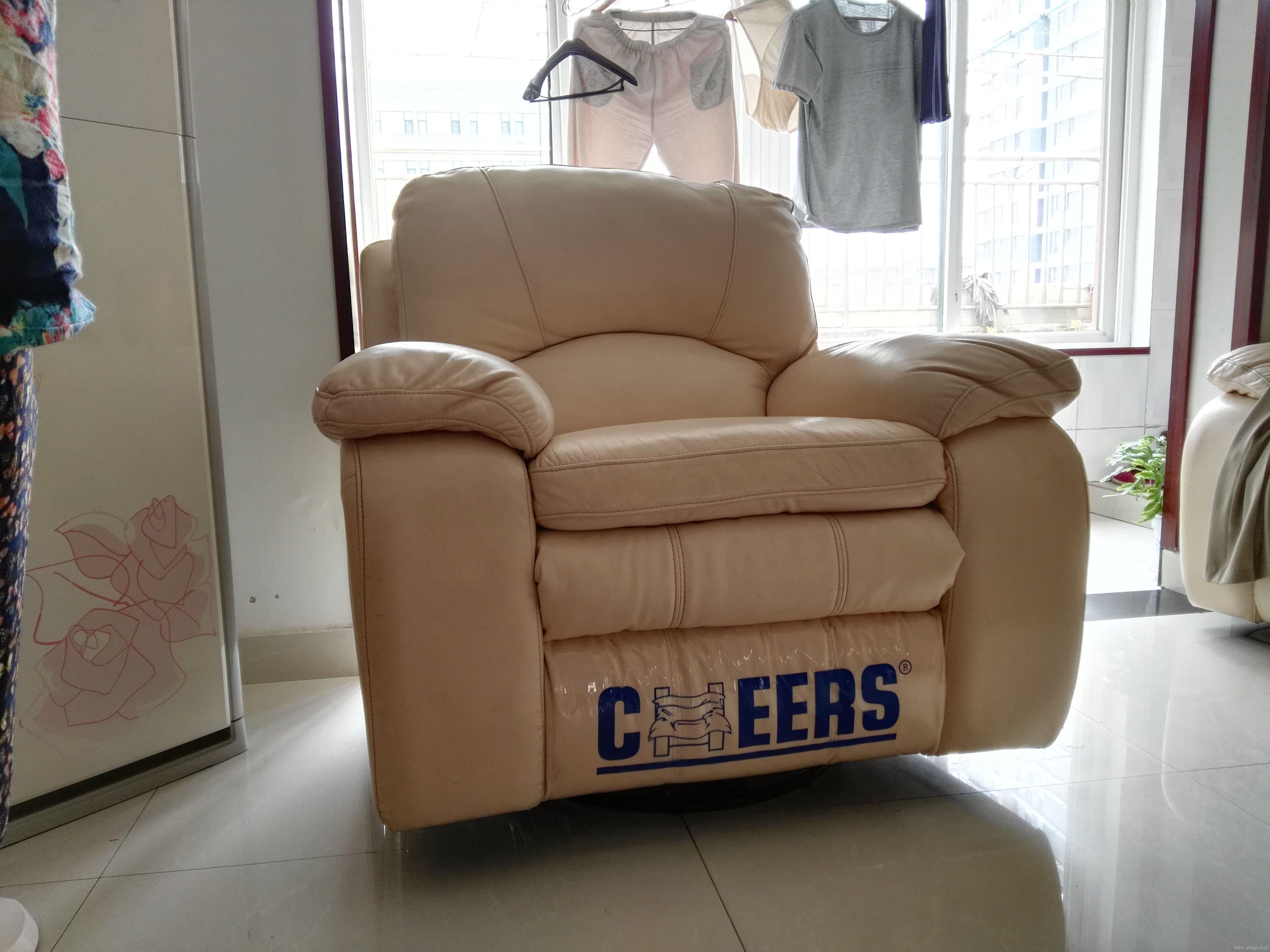 芝华士沙发 头等舱沙发图片