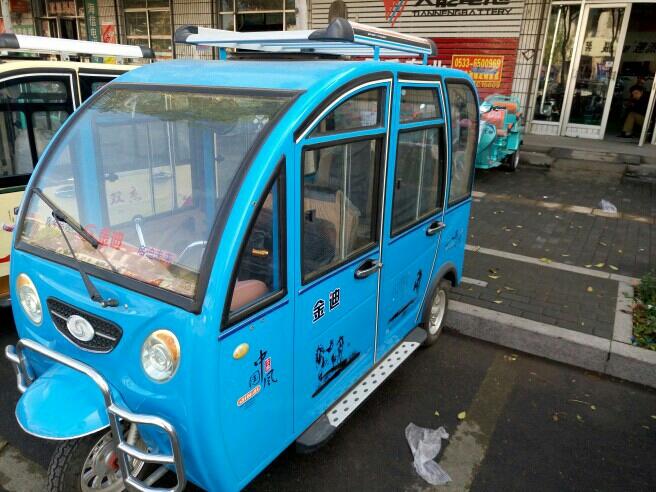 处理一辆全新金迪电动篷车,低价处理图片