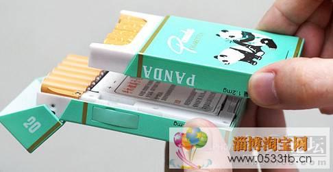 熊猫香烟版高清图片