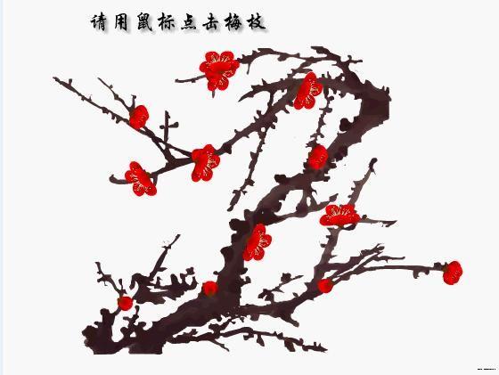 梅花树叶图片大全大图