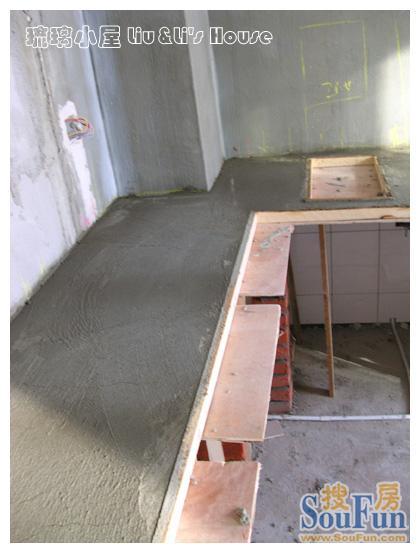 水泥橱柜制作过程(图解).五一了