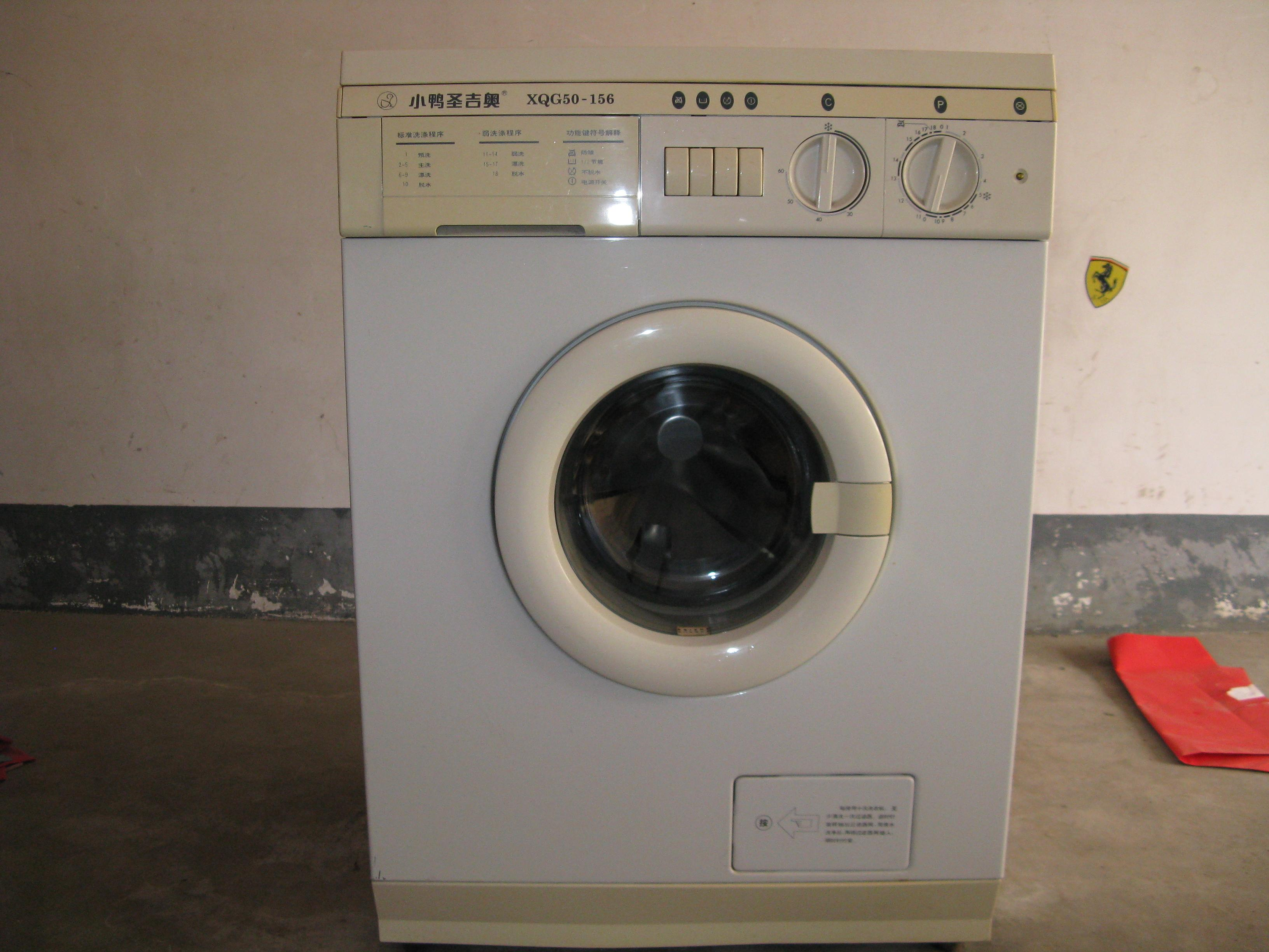 转让小鸭牌全自动滚筒洗衣机
