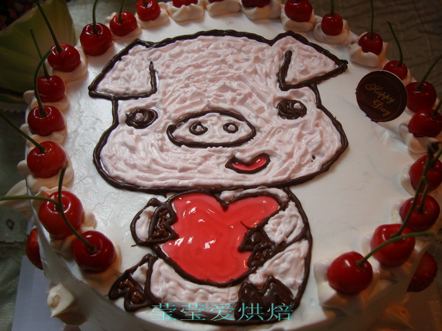 舅舅的生日蛋糕——卡通猪